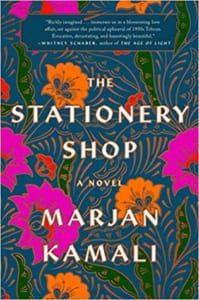 , The Stationery Shop by Marjan Kamali